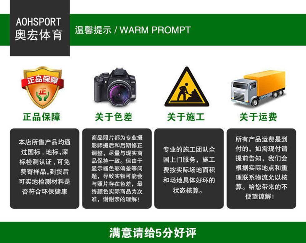 惠州篮球架产品介绍